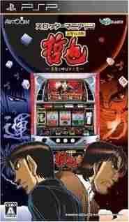 Descargar Slotter Mania P Tetsuya Shijuku vs Ueno [JAP] por Torrent